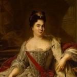 Katerina I