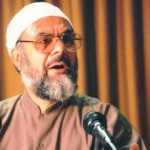 Mahmut Es'at Coşan